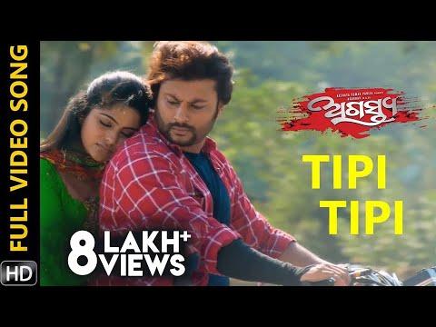 Xxx Mp4 Tipi Tipi Full Video Song HD Agastya Odia Movie Anubhav Mohanty Jhilik Bhattacharjee 3gp Sex