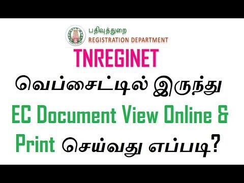 How to Get EC Online | EC Document View Online & Print - TNREGINET