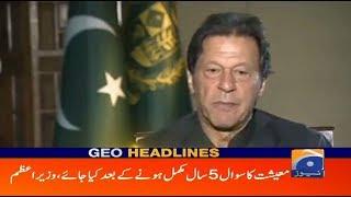 Geo Headlines 08 PM | Maeeshat Ka Sawal 5 Saal Baad Kia Jai | 14th September 2019