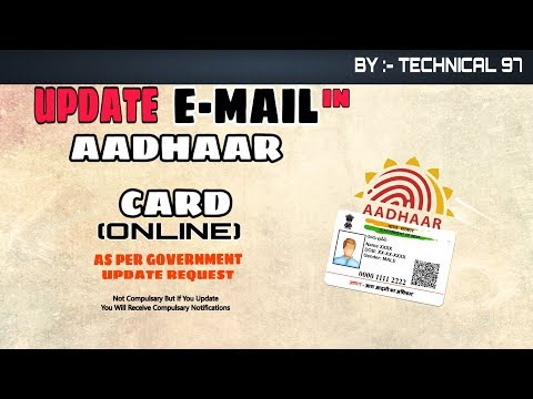 Update Email Address In Aadhar Card Online | update email Address In Aadhar Card Online