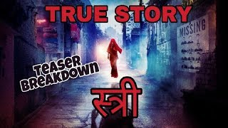STREE Teaser Breakdown + True Story | Urban Legend NALE BA True Story
