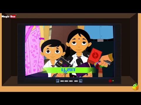 Aathichudi Kadaigal Full Stories VOL 1 & VOL 2 in Tamil (HD) | Tamil Stories for Kids