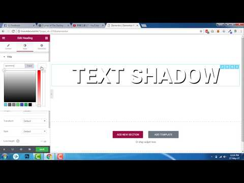 How to add text shadow in Elementor