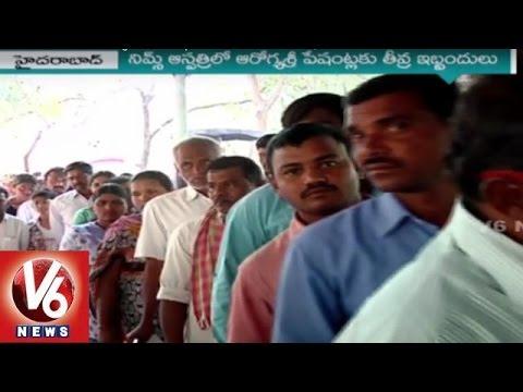 Arogyasri Card Holders Throng NIMS Hospital For Free Treatment   V6 News