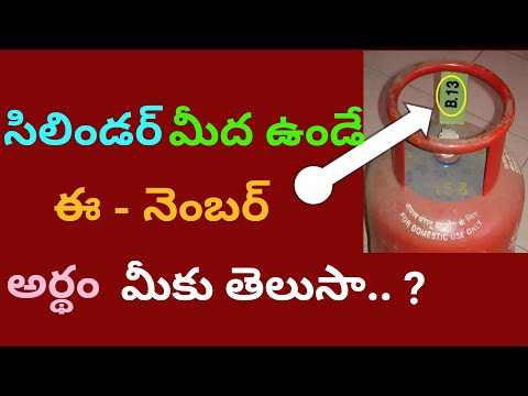 Top Most Useful Video ! Do you know why did you mentioned numbers on Gas Cylinder ! Gas Cylinder !