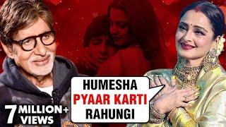 Amitabh Bachchan And Rekha 31 Shocking CONTROVERSIES | Silsila, Affair, Breakup