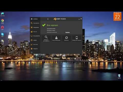 Avast Pro Antivirus 2014 Serial Code Activated Download/Install Link