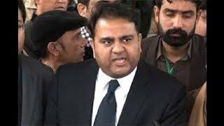 Fawwad Chaudhry clean bowlds Hanif Abbasi | 24 News HD