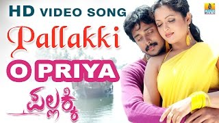 "Pallakki | ""O Priya"" HD Video Song | feat. Prem, Ramaneethu Chowdhary I Jhankar Music"