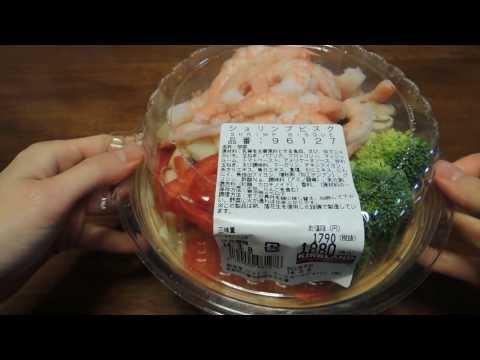 Shrimp Bisque costco japan