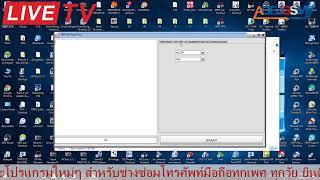 Inferno UniTool V1 5 7 Cracked   Support OPPO, VIVO, SAMSUNG, HUAWEI