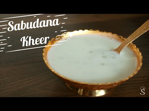 How to make Sabudana Kheer |Sago Kheer |Navratri Special|Sabudane Ki Kheer |Shree's Recipes