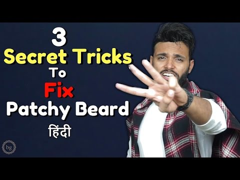 3 Secret Tricks to Fix Patchy Beard 👌 - How to Fix  Patchy Beard in hindi