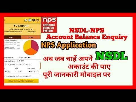 NSDL-NPS - PRAN Account Balance Enquiry