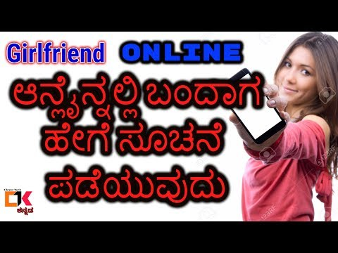 Get Notification when your Friend coming online on whatsapp | Whats app online Notification Kannada