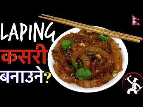 LAPING RECIPE | How To Make LAPING | LAPHING  | Nepali Street Food | Tibetan Food Recipe | YFW 🍴 95
