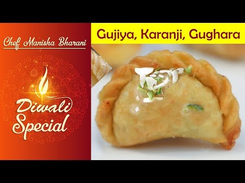 Mawa Dryfruit Gujiya Karanji Gughara Indian Easy Diwali Special Recipe मावा डॉयफ्रुट गुजिया