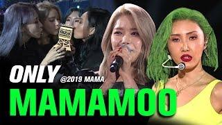 MAMAMOO(마마무) at 2019 MAMA All Moments