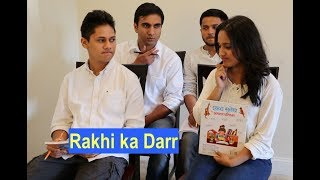 School mein Rakhi ka Darr - | Lalit Shokeen Comedy |