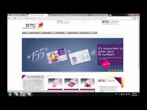 STC Mobile Call Details Online (മലയാളം)