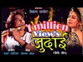 Download  Vikram Thakor Judai  Full Hd Video Song !! Vikram M Thakor !!  MP3,3GP,MP4