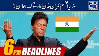 News headlines | 6:00pm | 20 April 2019 | 24 News HD