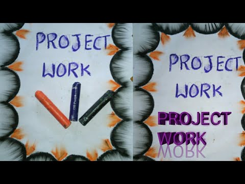 HOW TO DECORATE FRONT PAGE  PROJECT  WORK|| SCHOOL PROJECT FILE
