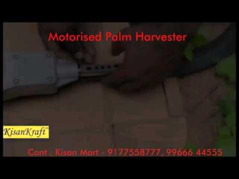 Kisan kraft's Motorised palm harvester / cutter / pruner / saw / Trimmer
