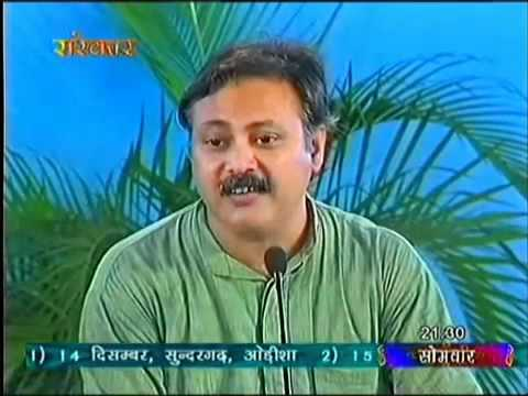 Condom Marketting Exposed by Sri Rajiv Dixit