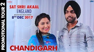 Promotional Tour Day 2 (Chandigarh) Sat Shri Akaal England | Ammy Virk, Monica Gill | Rel. 8th Dec