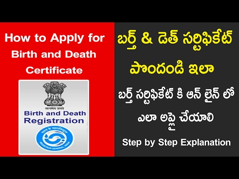 How to Apply for Birth and Death Certificate Step by Step Explanation in Telugu