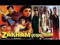 Zakham 1989   Hindi Full Movie   Chunkey Pandey, Madhavi, Neelam, Shatrughan Sinha 1989