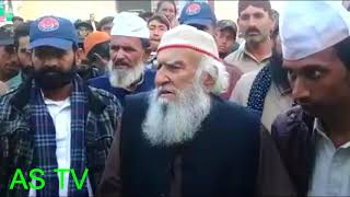 Peer Sial Lajpal Talking With Media About Rana Sanaullah