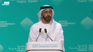 The World Government Summit 2019 Livestream