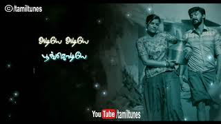 tamiltunes mp3 free download