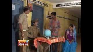Ek Beti Do Damad - Rohit Chandel -Chhattisgarhi Movie