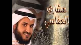 Mishary Al Afasy - Azan