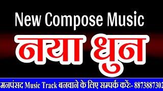 5:05) Bhojpuri Karaoke Song Video - PlayKindle org
