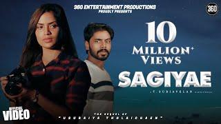 Sagiyae Official Music Video [2K] - Stephen Zechariah | T Suriavelan | Rupini Anbalagan