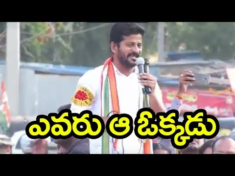 Revanth Reddy Strong Comments On Harish Rao | Irrigation