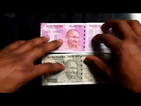 How Identify New 500 2000 Rs Fake Note - How Identify New 500 2000 Rs Hidden features - Youtube