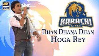Dhan Dhana Dhan Hoga Re New Official Song of Karachi Kings