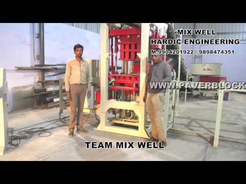 Automatic Fly Ash Brick Making Machine | Automatic Fly Ash Brick Making Machine India