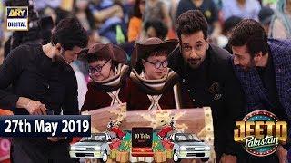 Jeeto Pakistan | Guest: Faisal Qureshi & Aijaz Aslam | 27th May 2019