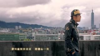 周杰倫 Jay Chou【傻笑 Smile】Official MV