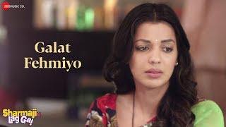 Galat Fehmiyo - Female Version | Sharmaji Ki Lag Gai | Mugdha Godse & Brijendra Kala | Swati Sharma
