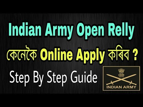 Indain Army Open Relly - How To Apply - Step By Step Guide