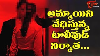 This Tollywood Producer Troubling HER #FilmGossips