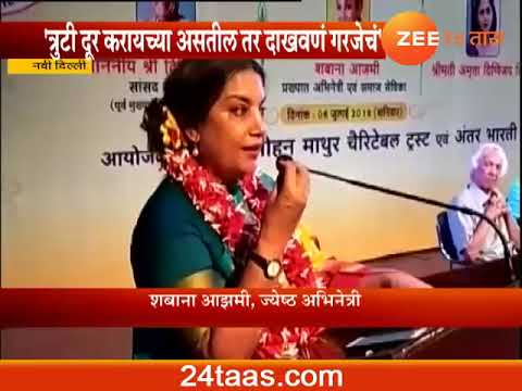Xxx Mp4 New Delhi Actor Sabana Azmi Criticise PM Narendra Modi On Nationalism 3gp Sex