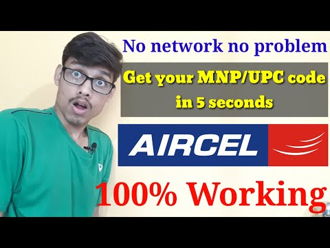 Generate your MNP/UPC code without network
